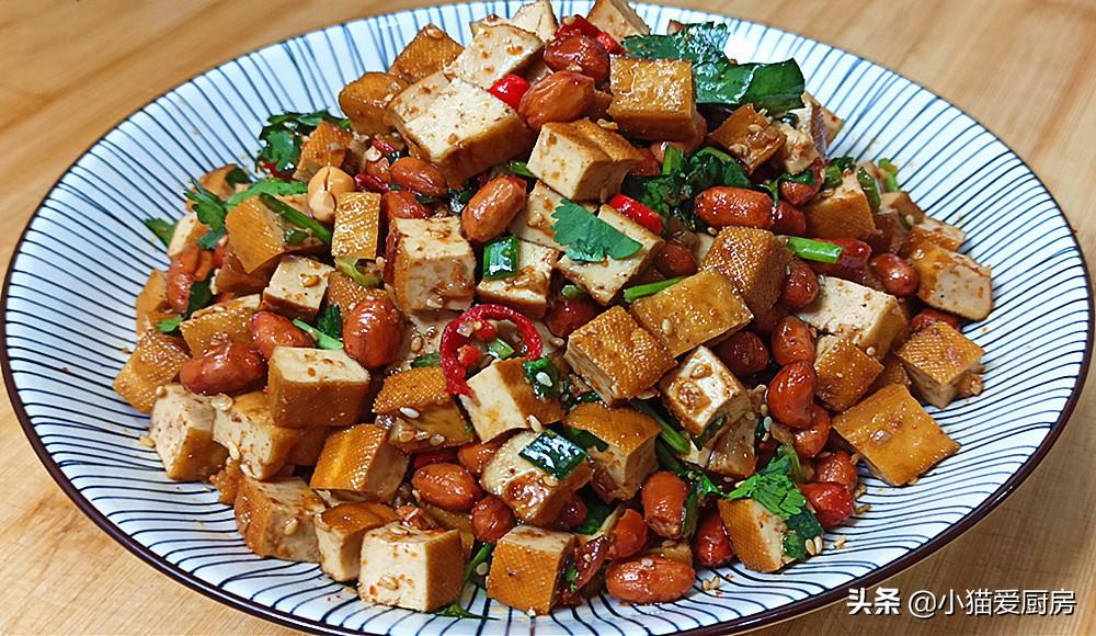"""四川人爱吃的""""凉拌豆腐干"""",这样做低脂开胃,简单方便又好吃 美食做法 第3张"""