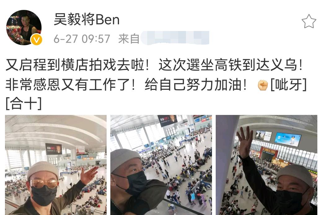 60岁香港戏骨坐高铁到横店,感恩又有工作,独自拖行李水果都自带
