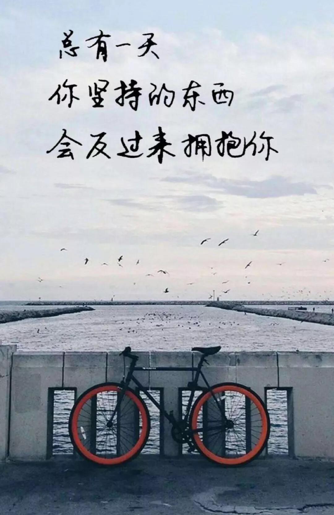 世界很小,请带着梦想一起奔跑;世界很大,请带着坚持努力成长