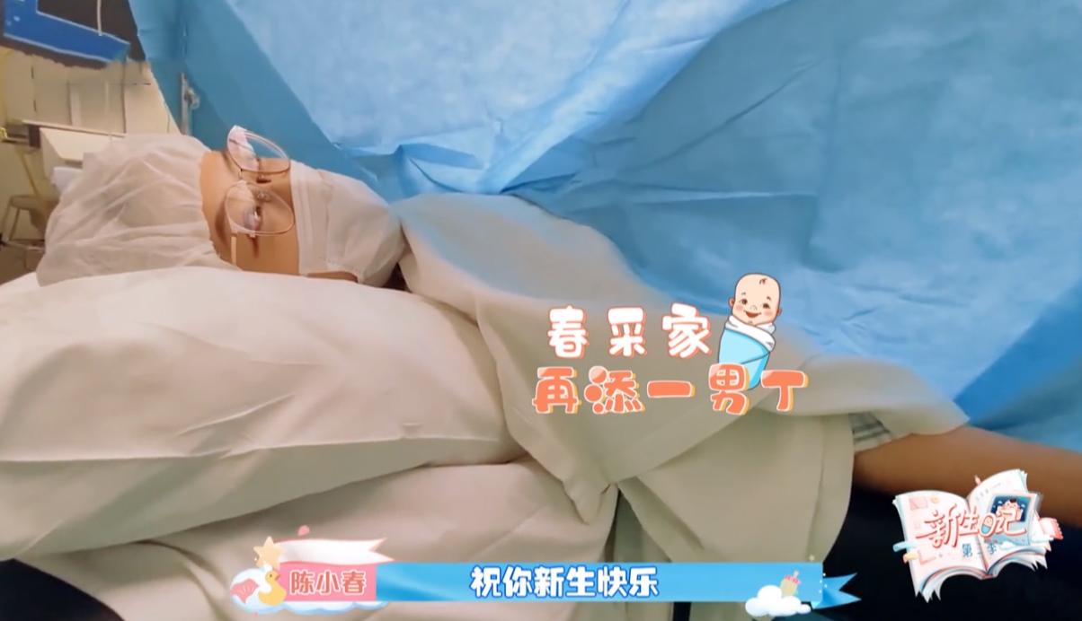 应采儿二胎剖腹产过程曝光,剖腹产也不轻松,陈小春说二胎更紧张