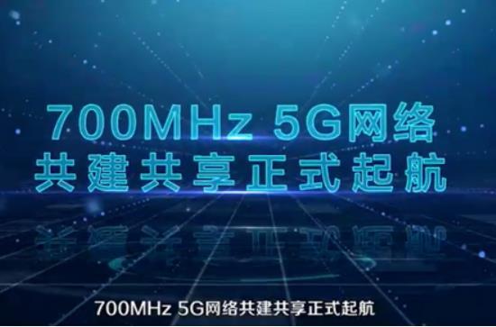 中國移動發力黃金頻段:5G基站能覆蓋10KM,40萬覆蓋全國