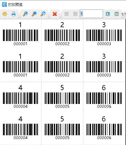 标签打印软件如何打印一式两联标签