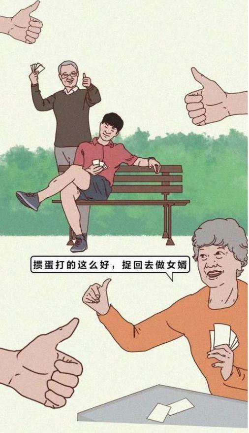 """江苏人好""""内斗"""",因为在省外,我们都找不到对手"""