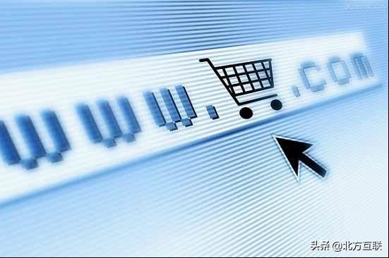 2020-带你深入解读互联网+发展的网络营销新模式