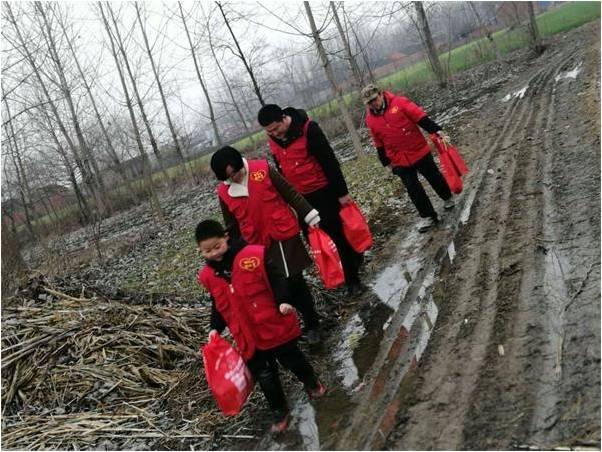 飞驰环球集团旗下公益在线:公益在行动系列活动之四十九