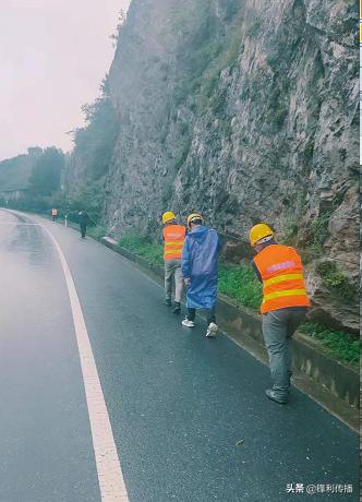 """中国电信""""天通一号""""洛南7.23洪灾显神威"""