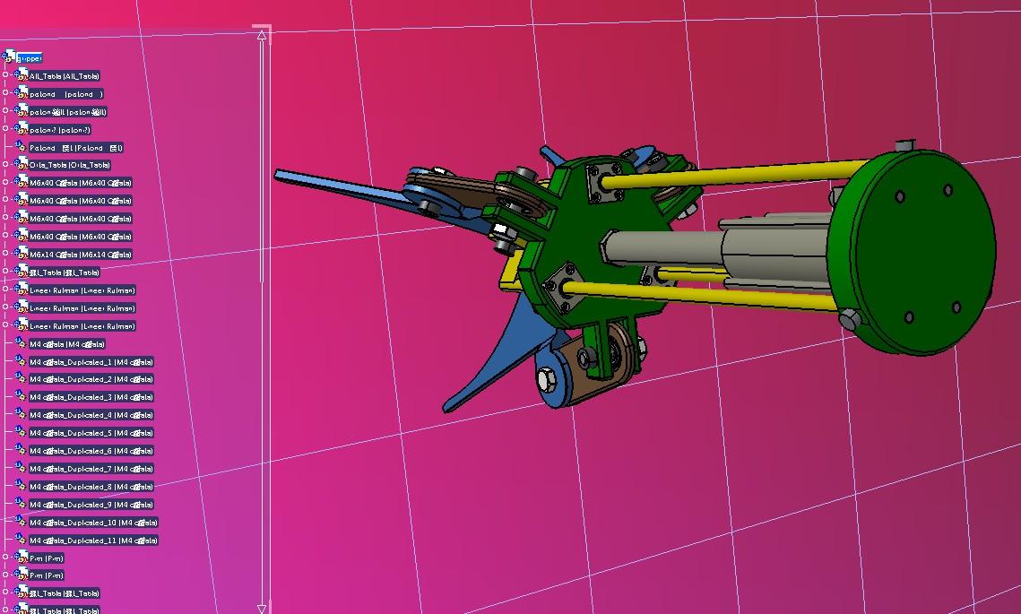 parmakli gripper 3爪机构3D图纸 STP格式