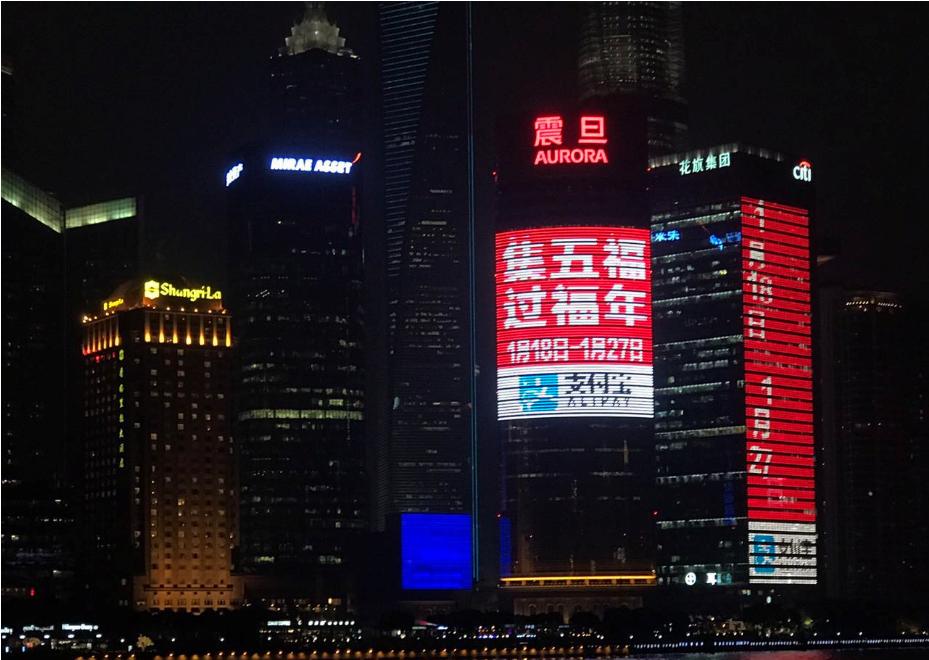 震旦大廈投放1分鐘LED廣告要多少錢?