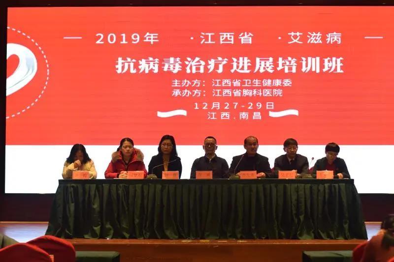 江西省胸科医院承接全省艾滋病抗病毒治疗管理指导中心工作