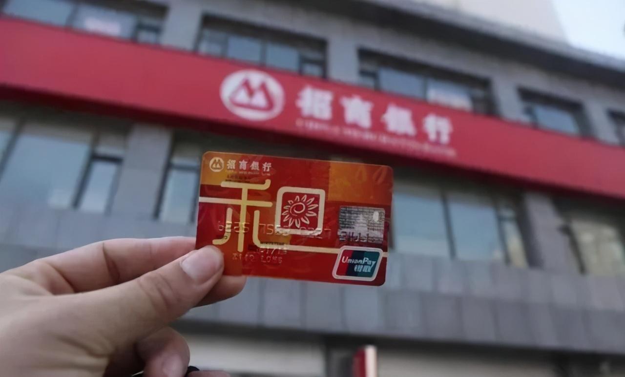 招商信用卡成功的前兆(招行不秒拒一般都會下卡嗎)