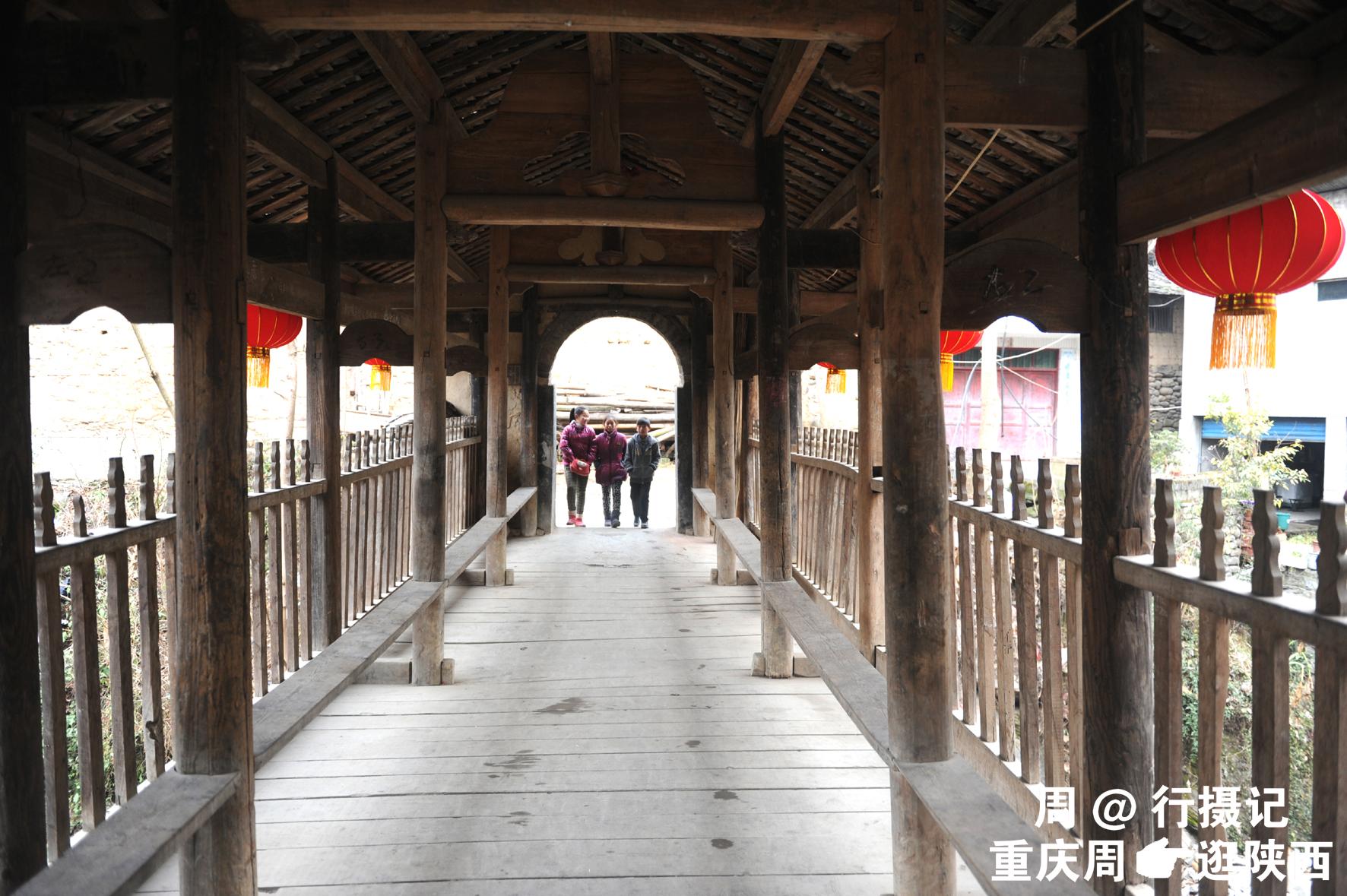 寻桥记·紫阳高桥廊桥(清代)