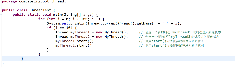 Java总结:Java多线程