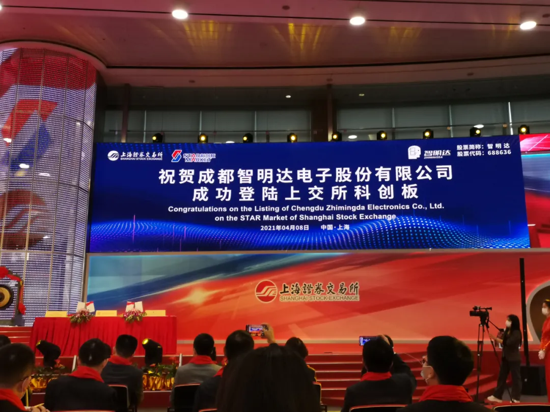 智明达上交所上市:市值54亿 王勇张跃夫妇为实控人