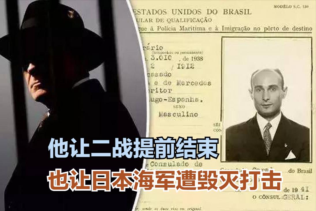 """2001年,二战头号间谍公布,但直到今天依旧有人称他为""""叛徒"""""""