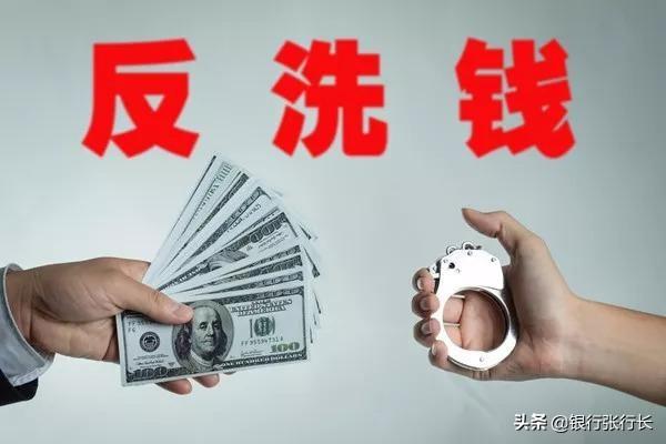 自然人和法人反洗钱客户的识别步骤