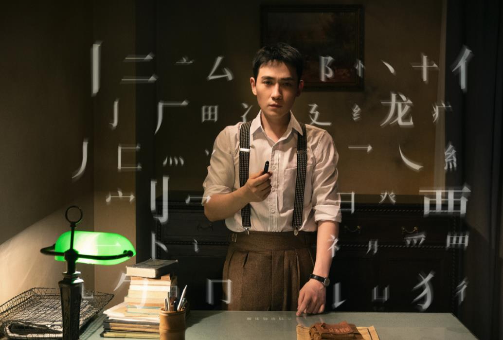 新剧《叛逆者》开播,王志文过分    ,4点可知,柳云龙有对手了