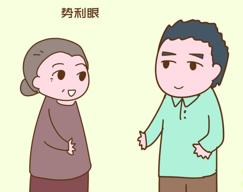 """老百姓:""""落魄不理三事、富裕不亲三人"""",无论贫富与否,请谨记"""