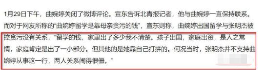 2012年状告李代沫,支持萧敬腾翻唱,被骂人血馒头的曲婉婷怎样了