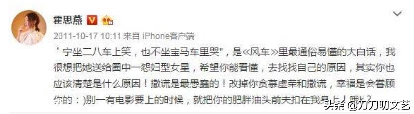 """倪萍宋丹丹大和解!圈中""""死敌""""黄奕霍思燕、那英林志玲还远吗?"""