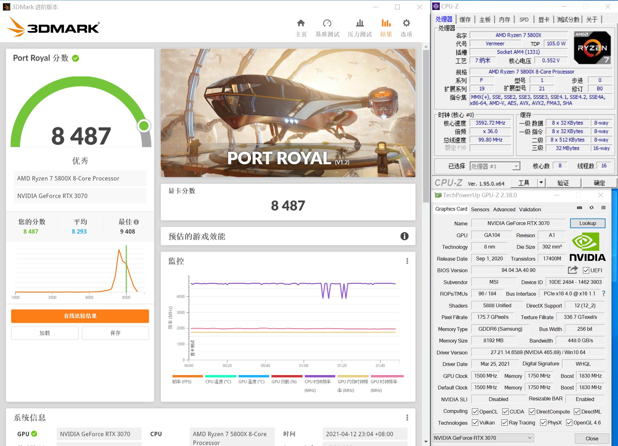 Resizable BAR加持—铭瑄B550+魔龙RTX3070让游戏和挖矿更快