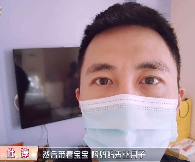 王灿生孩子的细节曝光:顺产变剖腹产,杜淳父母没有出现