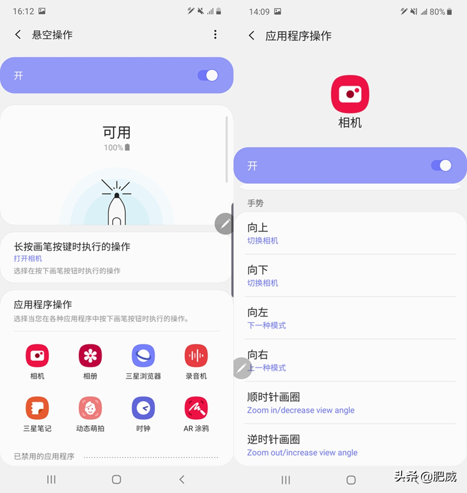 双子旗舰 三星Galaxy Note10系列上手体验