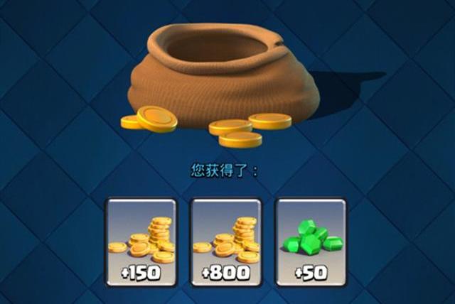 皇室战争:缺宝石怎么办?不需要氪金,用这些方法也能拿到很多
