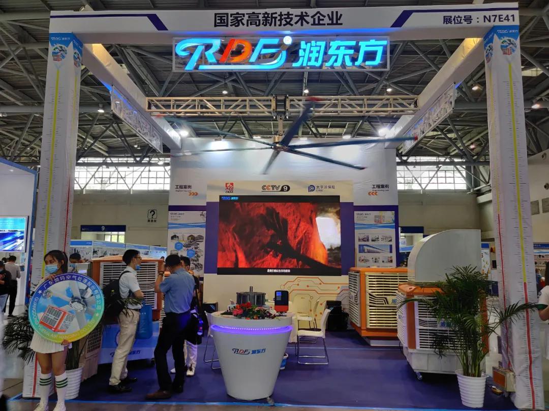 邀请函:湖北盛秦风诚邀您相约第21届深圳国际机械展