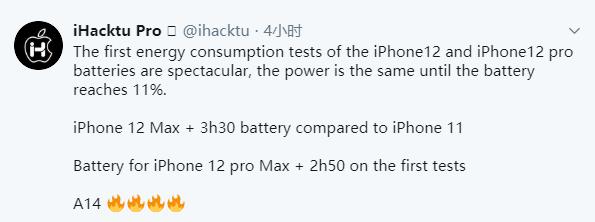 iPhone 12续航曝光:电池虽小,但续航更强