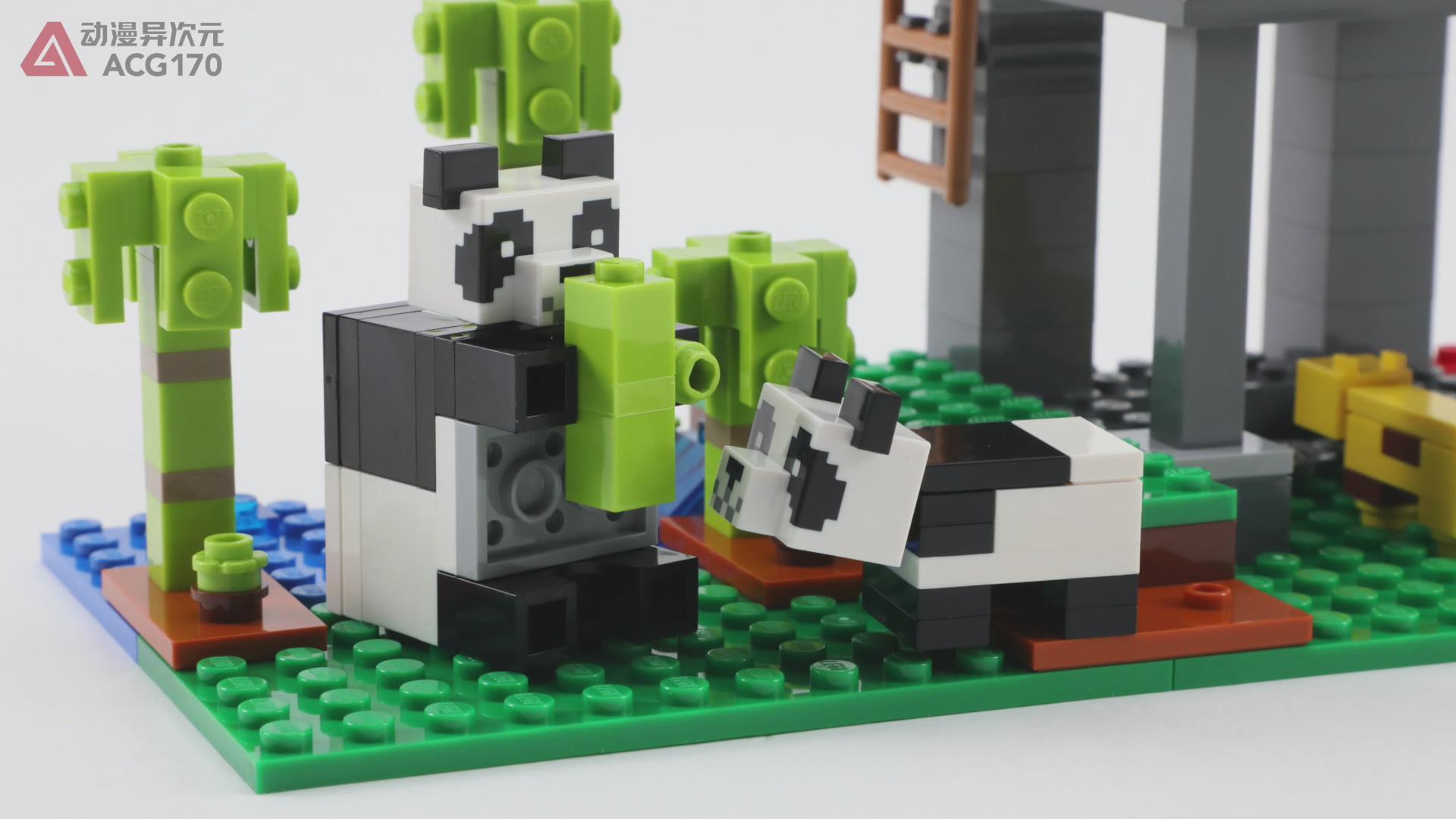 搭建熊猫基地,照顾熊猫宝宝。乐高积木21158我的世界图文评测