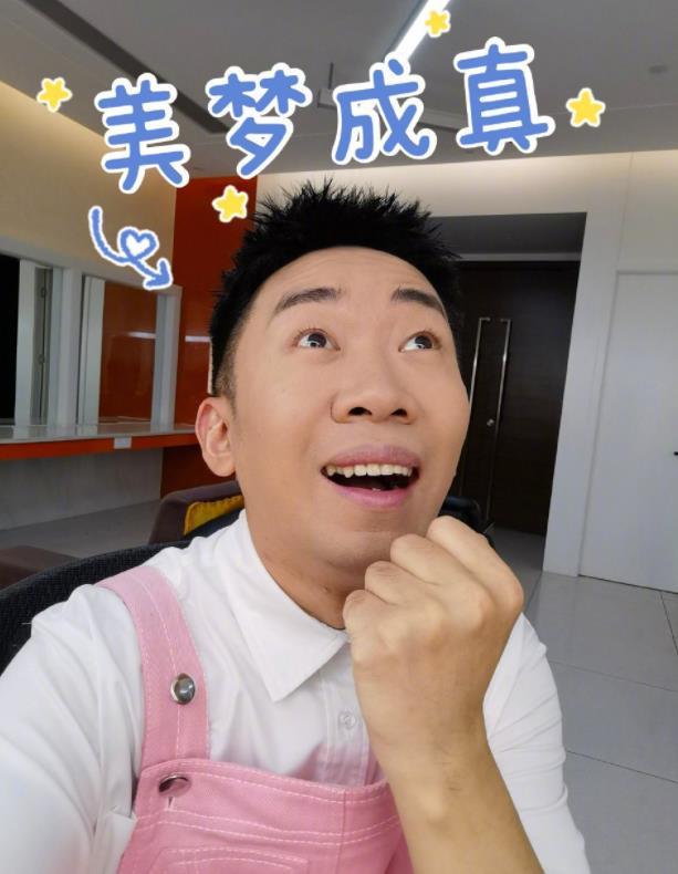 张雨绮说杨迪是自己的盖世英雄,两人综艺感超强,笑出了大牙花子