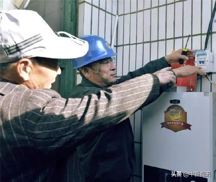 煤改电又是咋回事?怎么改?注意什么?