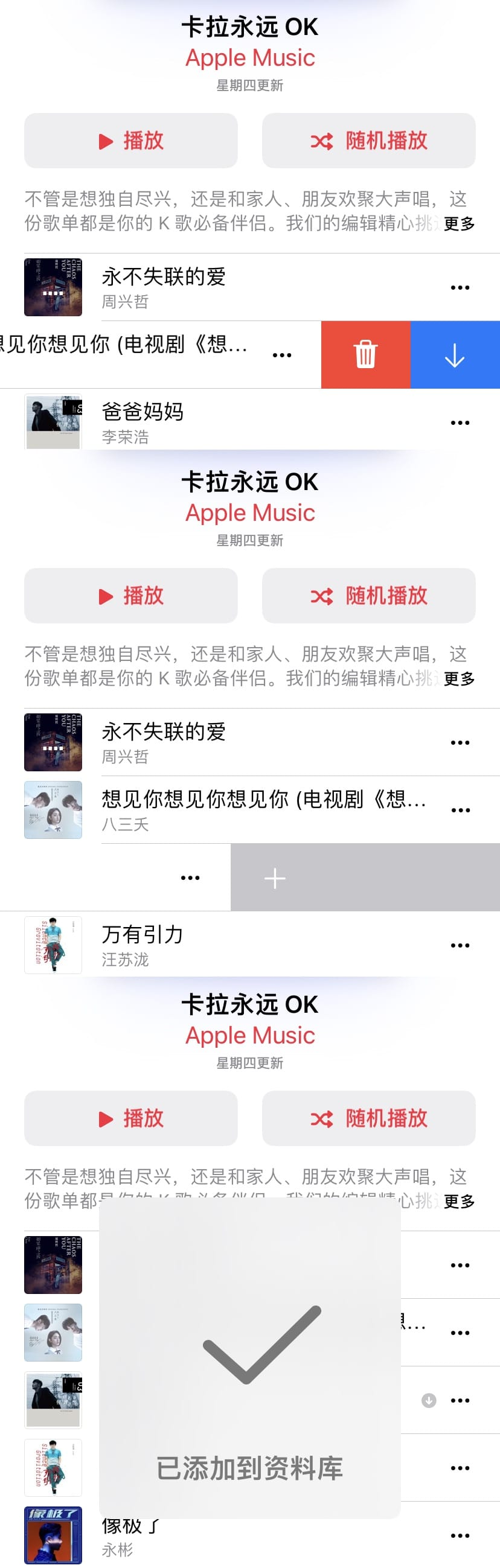 iOS 14.5 Beta 2 推送,我的手机又卡了?