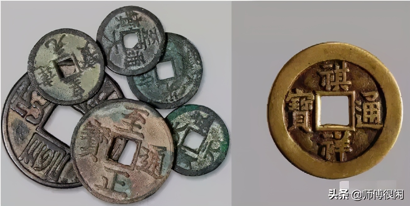 谁说清朝铜钱价格低的?看看这枚,卖了76万