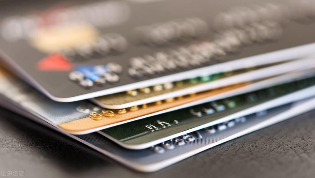 为什么不建议同一家银行办多张信用卡?看看你的征信就知道了