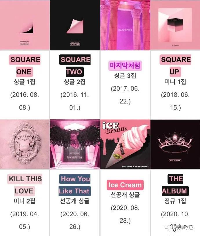 专辑封面几乎不出现成员,非常有个性的YG歌手们