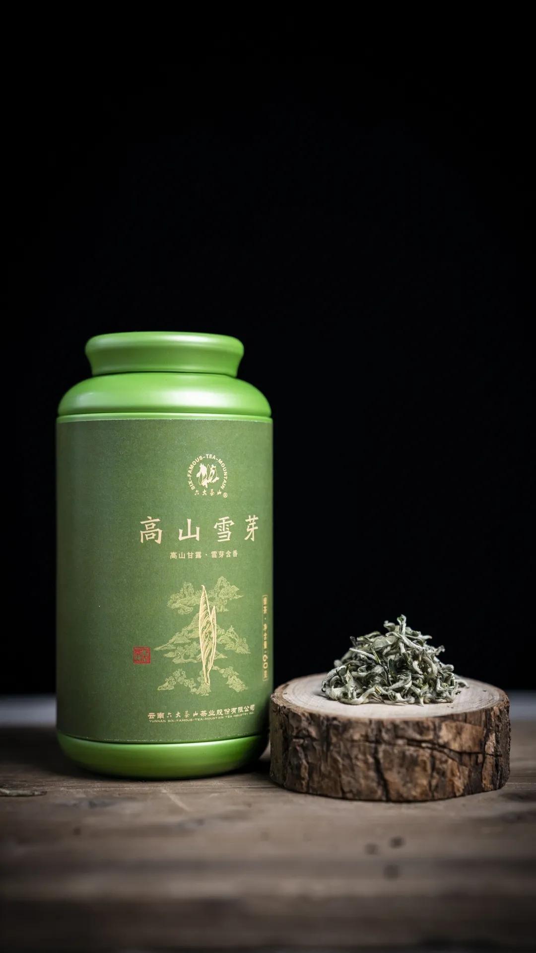 2021年最令人期待的绿茶