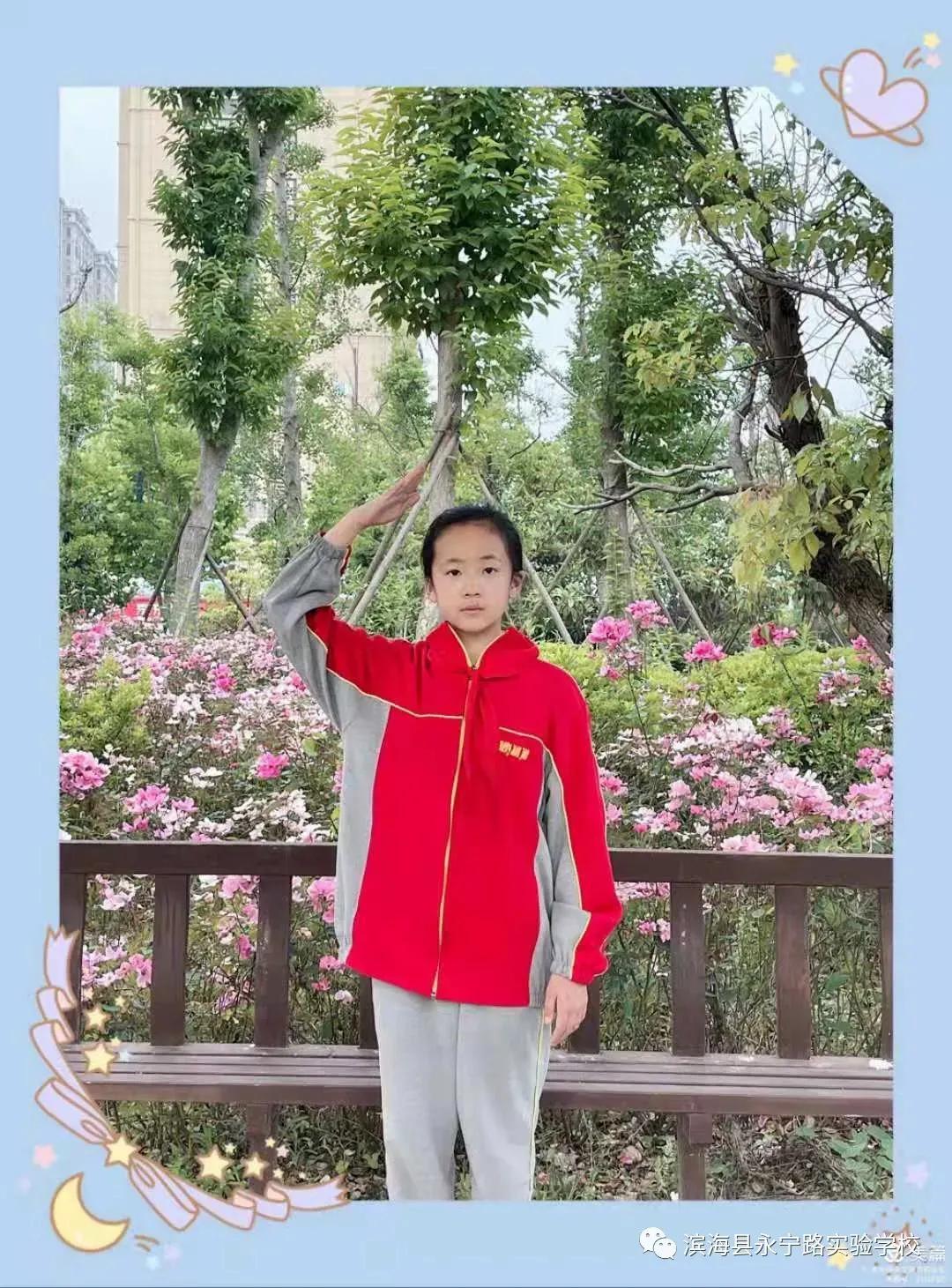 读百年党史做少年先锋之党史故事宣讲「第6期」—英雄杨靖宇