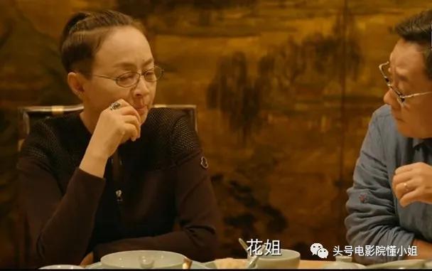敢拍!冯小刚新剧讽刺娱乐圈:黄渤演戏念1234,宋丹丹合作抢番位