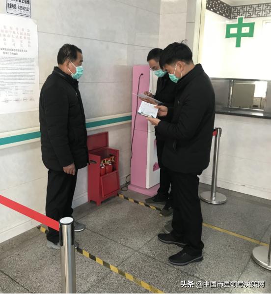 江苏射阳千秋镇卫生院节前开展治理安全隐患