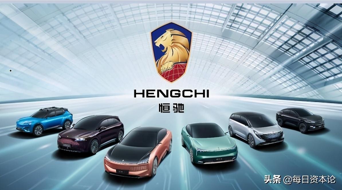 全球电动汽车刮起中国风 许家印亦是贾跃亭扛把PK特斯拉?