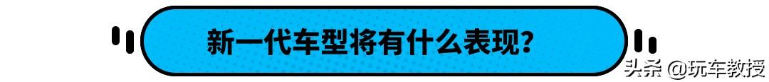 销量要提升10倍!丰田新一代Mirai 动力可跑850km