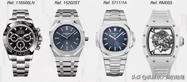 被严重低估的手表款式都有哪些?