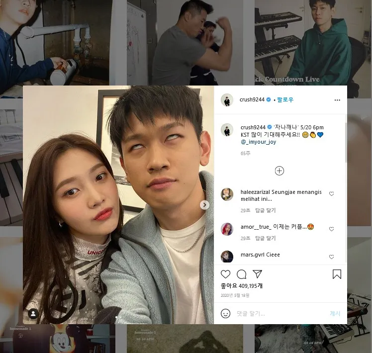 Red Velvet JOY-Crush承认恋情;张元英-安宥真即将出道?
