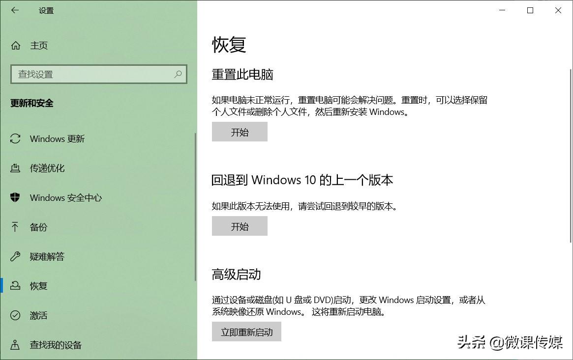 操作系统中Windows.old文件夹做什么?如何删除它?