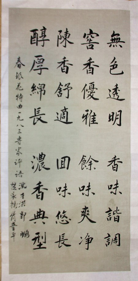 """白酒大咖云集泸州,共品华明酒业新品""""春银花"""""""