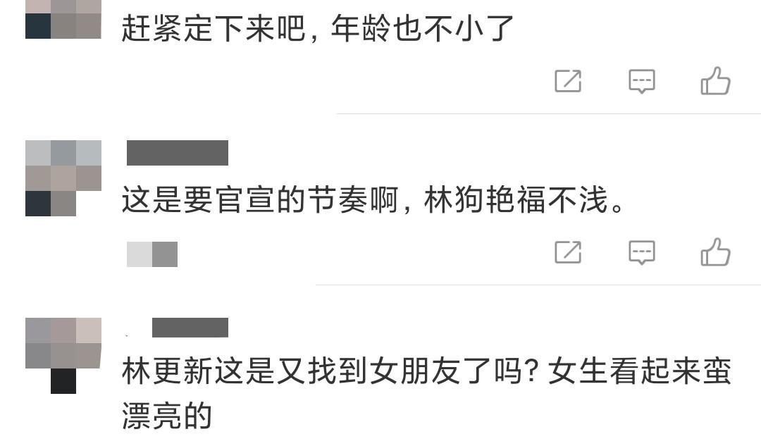 林更新再曝新恋情?街头举止亲昵不避嫌,女方不输绯闻女友王丽坤