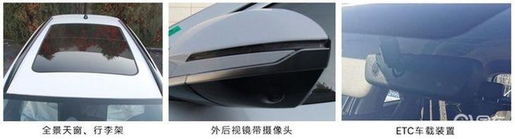 现代途胜L混动版车型申报图曝光 搭载2.0L混动系统