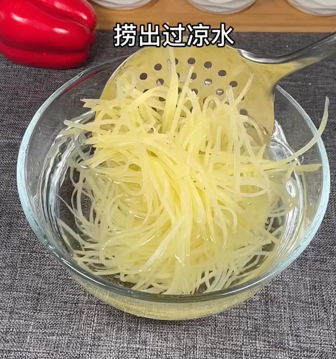家常菜:凉拌土豆丝 美食做法 第3张