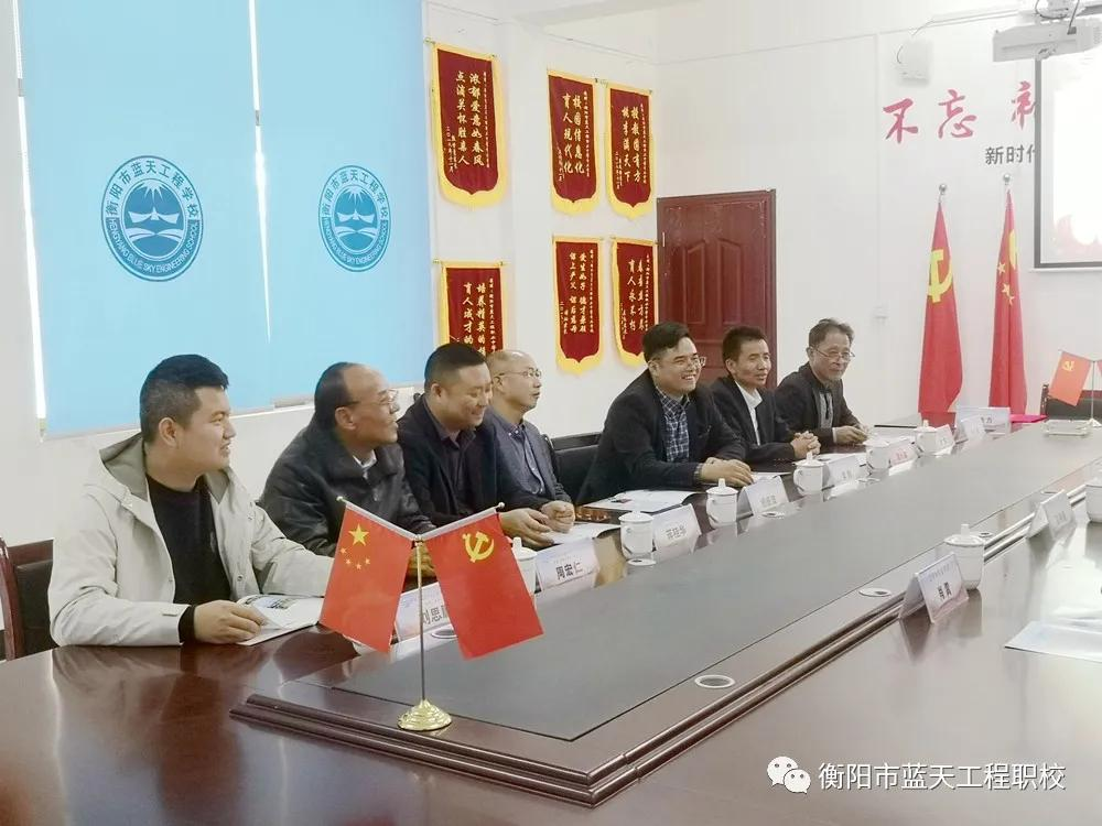 衡阳市亚洲十大信誉彩票平台成为潇湘职业学院优质生源基地
